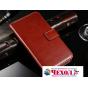 Фирменный чехол-книжка из качественной импортной кожи с мульти-подставкой застёжкой и визитницей для ЛДжи ЛГ Д..