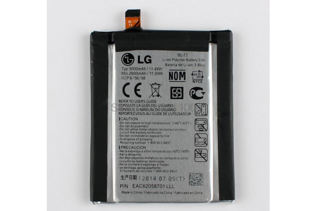 Фирменная аккумуляторная батарея 3000mAh на телефон LG G2 (D802) + гарантия BL-T7
