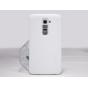 Фирменная задняя панель-крышка-накладка из тончайшего и прочного пластика для LG G2 (D802) белая..