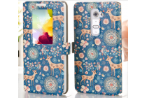 Фирменный чехол-книжка с безумно красивым расписным рисунком Оленя в цветах на LG G2 (D802) с окошком для звонков