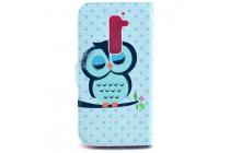"""Фирменный уникальный необычный чехол-книжка для LG G2 (D802) """"тематика Сова"""""""