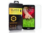 Фирменное защитное закалённое противоударное стекло премиум-класса из качественного японского материала с олеофобным покрытием для LG G2 (D802)