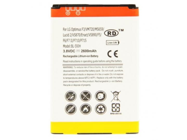 Фирменная аккумуляторная батарея 2600mAh на телефон LG Optimus F3  F5 / P875 + гарантия..