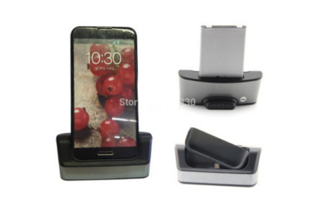 Фирменная многофункциональная беспроводная док станция 3000 mAh с зарядкой дополнительной батареи для телефона LG Optimus G Pro F240