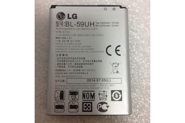 Фирменная аккумуляторная батарея BL-59UH 2440 mAh на телефон LG F70 / D315K  + гарантия