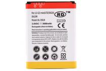 Усиленная батарея-аккумулятор большой ёмкости 2650 mAh для телефона LG F70 D315K+ гарантия