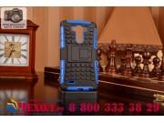 Противоударный усиленный ударопрочный фирменный чехол-бампер-пенал для LG G3 D855 синий..