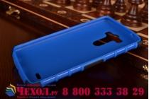 Противоударный усиленный ударопрочный фирменный чехол-бампер-пенал для LG G3 D855 синий