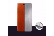 """Фирменный чехол-книжка из качественной водоотталкивающей импортной кожи на жёсткой металлической основе для LG G3 /G3 Dual LTE D855/D856/D858/F400/F460/D830/VS985 5.46""""  розовый"""