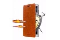 """Фирменный чехол-книжка из качественной водоотталкивающей импортной кожи на жёсткой металлической основе для LG G3 /G3 Dual LTE D855/D856/D858/F400/F460/D830/VS985 5.46""""  коричневый"""