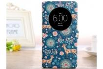 """Фирменный чехол-книжка с безумно красивым расписным рисунком Оленя в цветах на LG G3 /G3 Dual LTE D855/D856/D858/F400/F460/D830/VS985 5.46""""  с окошком для звонков"""