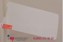 Фирменное защитное закалённое противоударное стекло премиум-класса из качественного японского материала с олеофобным покрытием для LG G3 /G3 Dual LTE D855/D856/D858