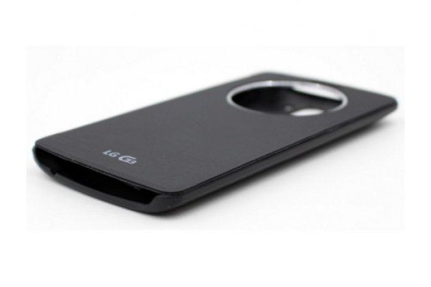 """Фирменный оригинальный чехол-кейс  Quick Circle для LG G3 /G3 Dual LTE D855/D856/D858/F400/F460/D830/VS985 5.46""""  с умным окном черный"""