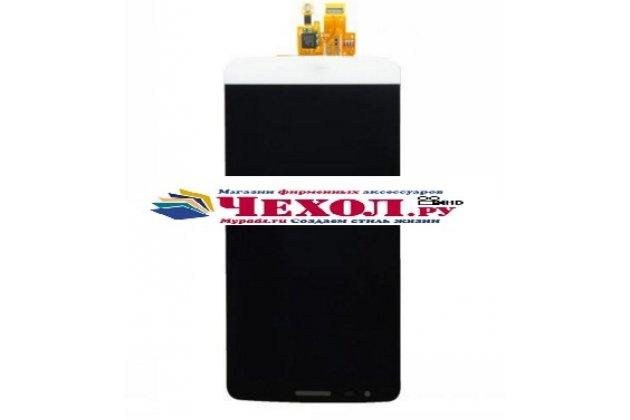 """Фирменный LCD-ЖК-сенсорный дисплей-экран-стекло с тачскрином на телефон LG G3 /G3 Dual LTE D855/D856/D858/F400/F460/D830/VS985 5.46""""   черный + гарантия"""