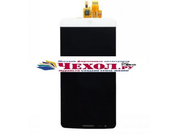 Фирменный LCD-ЖК-сенсорный дисплей-экран-стекло с тачскрином на телефон LG G3 /G3 Dual LTE D855/D856/D858/F400..