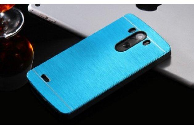 """Фирменная металлическая задняя панель-крышка-накладка из тончайшего облегченного авиационного алюминия для LG G3 /G3 Dual LTE D855/D856/D858/F400/F460/D830/VS985 5.46"""" бирюзовая"""