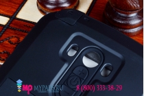 Неубиваемый водостойкий противоударный водонепроницаемый грязестойкий влагозащитный ударопрочный фирменный чехол-бампер для LG G3 /G3 Dual LTE D855/D856/D858 цельно-металлический со стеклом Gorilla Glass