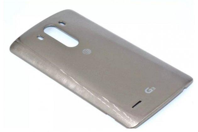 """Родная оригинальная задняя крышка-панель которая шла в комплекте для LG G3 /G3 Dual LTE D855/D856/D858/F400/F460/D830/VS985 5.46""""  золотая"""