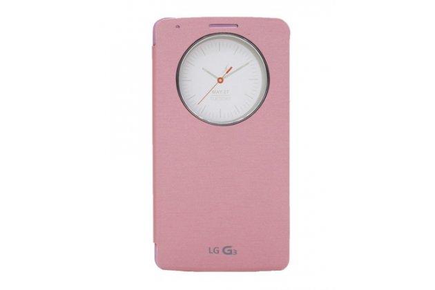 """Фирменный оригинальный чехол-кейс Quick Circle для LG G3 /G3 Dual LTE D855/D856/D858/F400/F460/D830/VS985 5.46""""  с умным окном розовый"""