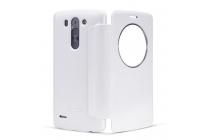 Фирменный оригинальный чехол-книжка для LG G3s Mini D724/D722 белый кожаный с окошком для входящих вызовов