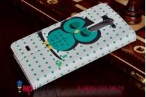 """Фирменный уникальный необычный чехол-книжка для LG G3s Mini D724 """"тематика Сова"""""""