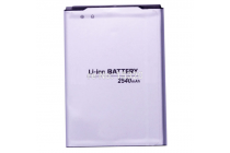 Фирменная аккумуляторная батарея 2540 mAh BL-54SH на телефон LG L80 D380 + гарантия