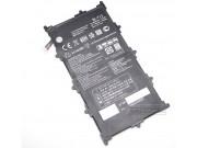 Фирменная аккумуляторная батарея  8000mah BL-T13 на планшет LG G Pad 10.1 V700 + инструменты для вскрытия + га..