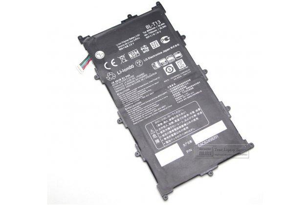 Фирменная аккумуляторная батарея  8000mah BL-T13 на планшет LG G Pad 10.1 V700 + инструменты для вскрытия + гарантия