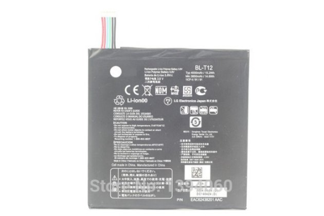 Фирменная аккумуляторная батарея  4000mah BL-T12 на планшет LG G Pad 7.0 V400 + инструменты для вскрытия + гарантия