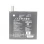 Фирменная аккумуляторная батарея  4000mah BL-T12 на планшет LG G Pad 7.0 V400 + инструменты для вскрытия + гар..