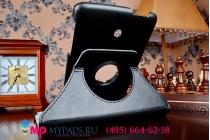 Чехол для LG G Pad 7.0 V400 (LGV400.ACISWH.) поворотный роторный оборотный черный кожаный