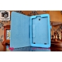 Фирменный чехол для LG G Pad 8.0 V480/V490 голубой кожаный..