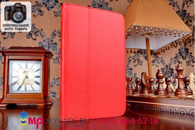 Фирменный чехол-обложка для LG G Pad 8.3 красный кожаный