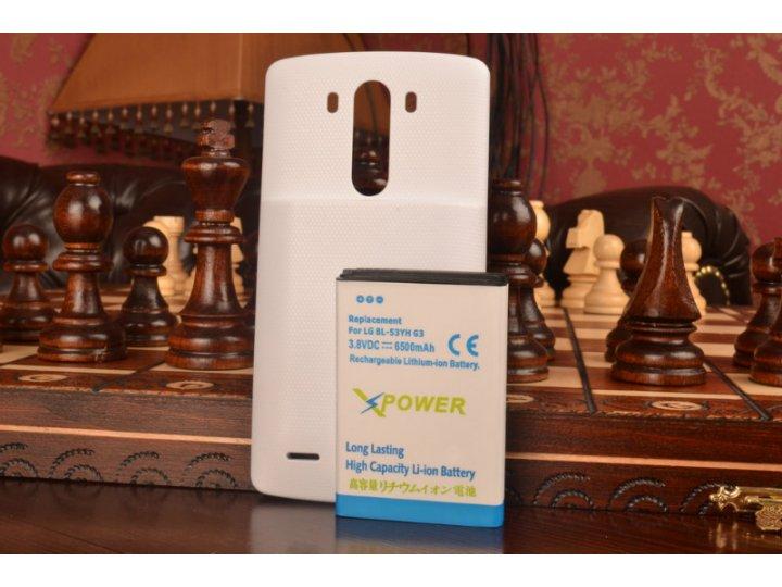 Усиленная батарея-аккумулятор большой повышенной ёмкости 7500mAh для телефона LG G3 /G3 Dual LTE D855/D856/D85..
