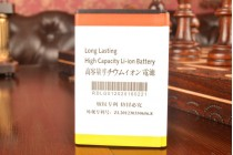 Усиленная батарея-аккумулятор большой повышенной ёмкости 7500mAh для телефона LG G3 /G3 Dual LTE D855/D856/D858 + задняя крышка в комплекте черная + гарантия