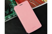 Фирменный чехол-книжка из качественной водоотталкивающей импортной кожи на жёсткой металлической основе для LG G3 Mini розовый