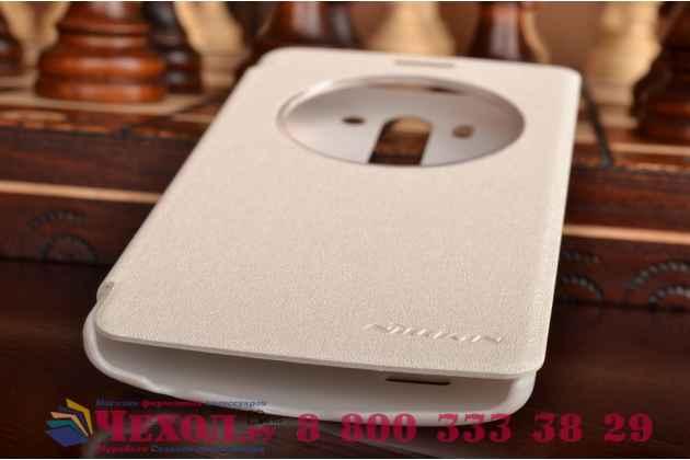 Фирменный оригинальный чехол-книжка для LG G3 s Mini D724/D722 белый с окошком для входящих вызовов водоотталкивающий