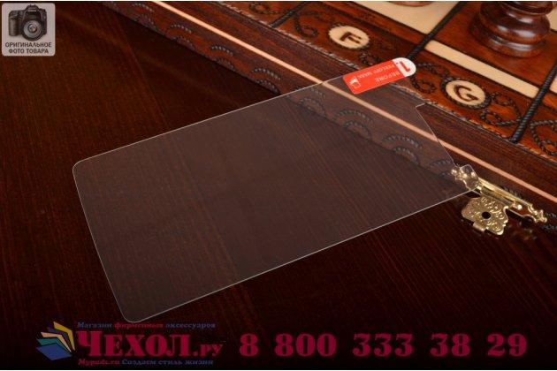 Фирменное защитное закалённое противоударное стекло премиум-класса из качественного японского материала с олеофобным покрытием для LG G3s Mini D724/D722
