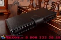 """Фирменный чехол-книжка из качественной импортной кожи с подставкой застёжкой и визитницей для Лджи Белло 2/ Прайм 2 5.0""""  черный"""