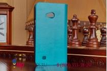 Фирменный чехол-книжка из качественной импортной кожи с подставкой и визитницей для LG L50 D221 бирюзовый