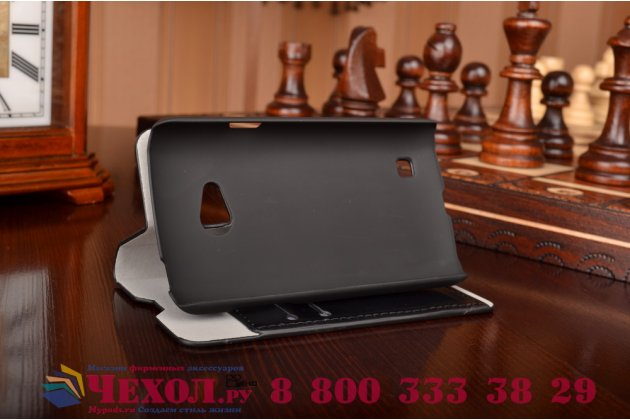Фирменный чехол-книжка из качественной импортной кожи с подставкой и визитницей для LG L50 D221 черный