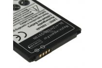 Усиленная батарея-аккумулятор большой ёмкости 2300mAh BL-41ZH для телефона  LG L50 D221 / D213N + гарантия