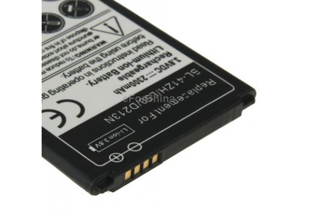 Усиленная батарея-аккумулятор большой повышенной ёмкости 2300mAh BL-41ZH для телефона  LG L50 D221 / D213N + гарантия