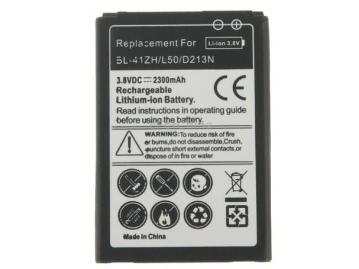 Усиленная батарея-аккумулятор большой повышенной ёмкости 2300mAh BL-41ZH для телефона  LG L50 D221 / D213N + г..
