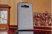 Фирменный оригинальный вертикальный откидной чехол-флип для LG L60 X145 черный кожаный