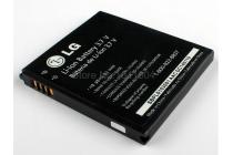 Фирменная аккумуляторная батарея 1500mah FL-53HN на телефон LG Optimus 2x P990 P993 / Optimus 3D P920 P999 + гарантия