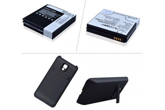 Усиленная батарея-аккумулятор большой повышенной ёмкости 2400mAh для телефона LG Optimus 2X + задняя крышка в комплекте черная + гарантия