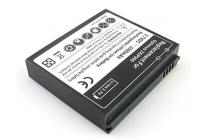 Усиленная батарея-аккумулятор большой ёмкости 3500 mAh для телефона LG Optimus 2x P990+ задняя крышка черная + гарантия