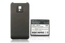 Усиленная батарея-аккумулятор большой повышенной ёмкости 3500 mAh для телефона LG Optimus 2x P990+ задняя крышка черная + гарантия