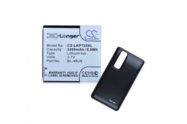 Усиленная батарея-аккумулятор большой повышенной ёмкости 2400mAh для телефона LG Optimus 3D P920 + задняя крышка в комплекте черная + гарантия